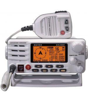 Рация Standard Horizon GX-2000 (цвет белый)