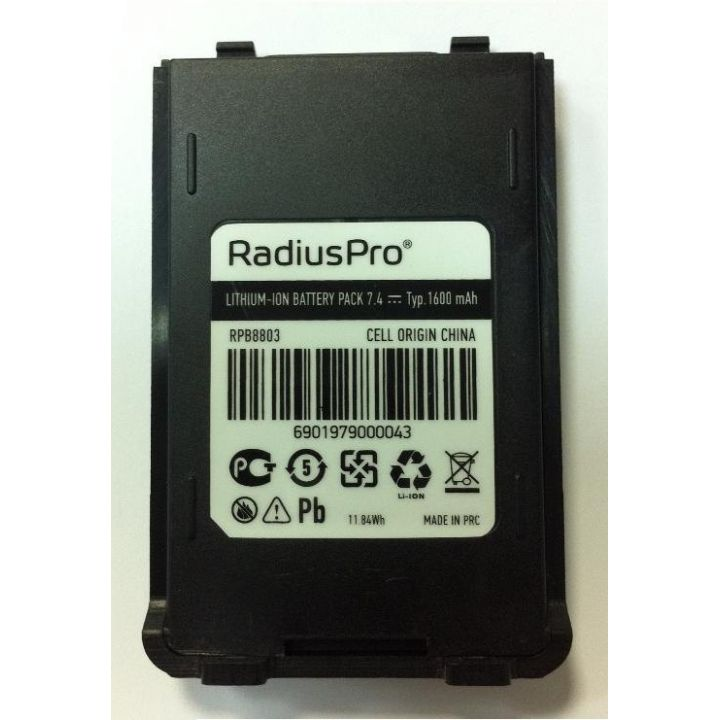 Аккумуляторная батарея RadiusPro RPB8803 для RP-301, RP-302, RP-303 (Li-Ion 1600 мАч)