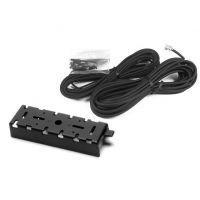 Комплект кабелей для выноса передней панели Yaesu YSK-8900