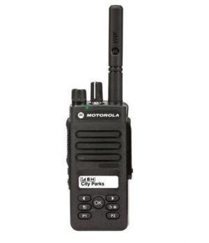 Рация MotoTRBO DP2600 (136-174 МГц)