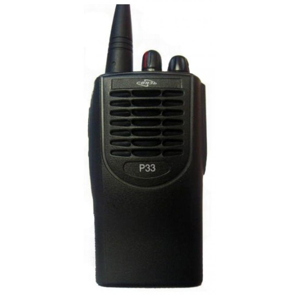 Безлицензионная рация Связь Р-33 (400-470 МГц)