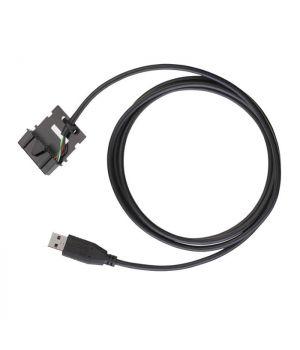 Motorola PMKN4010 Универсальный кабель программирования