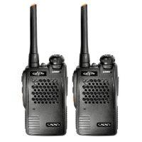 Рация Связь Р-14 (400-470 МГц) комплект