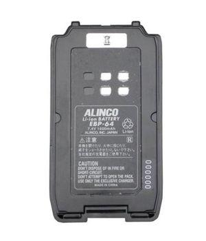 Аккумулятор Alinco EBP-64
