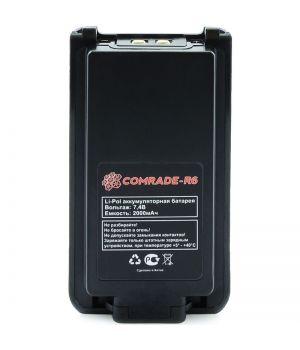 Аккумулятор Comrade R6 2000 mAh