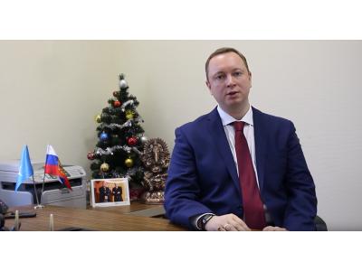 Новогоднее видеообращение учредителя Группы Компаний ЩИТ Дмитрия Фетисова