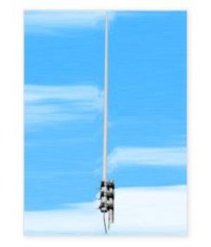 Антенна Радиал A10 UHF